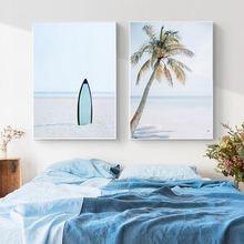 Сэнди плакаты пляж и принты морской пейзаж настенные картины