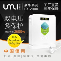 Адаптер переменного тока трансформатор 220 В Шаг до 110 В/100 В двойной Выход, напряжение преобразователь с выключателя защиты 7,5 кг/2600 Вт