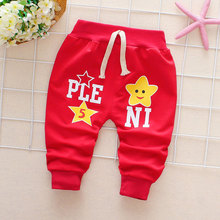 Baby Boys Girls Pants Letter Newborn Cotton Harem For Casual Trousers Boy Girl Clothes