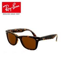 New 2019 RayBan Wayfarer RayBan RB4105 Outdoor Glassess Eyew