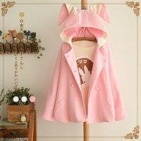 Lovely Cute Rabbit Ears Pink Double Breasted Woolen Jacket Female 3181