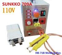 (110V) 1.5KW LED Pulse Battery Spot Welder SUNKKO 709A with HB 71B welding pen for 18650 Battery welding
