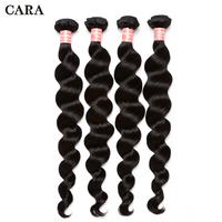 Human Hair Bundles Loose Wave Bundles 4 Pcs Natural Color Brazilian Hair Extension 10 28 inch Weave Remy Hair For Women CARA