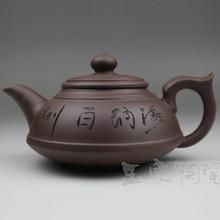 Yixing Lila Teekanne Teetasse, Reise Tee-Set, Kung Fu Tee-Set, Elegent Schwarz Teetasse, Tee Service, Kaffeekanne, Becher, keramik teekanne