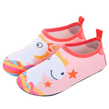 Kids Swimming Water Aqua Shoes Boys Girls Beach Unisex Flat Soft Walking Lover yoga Non-slip Sneakers