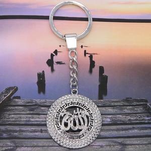 Image 3 - Glamour แฟชั่น Key Holder คุณภาพสูง Key อัลลอฮ์พวงกุญแจเครื่องประดับมุสลิม Handmade จี้ Charm เครื่องประดับ Lucky