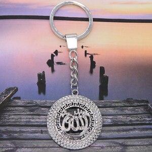Image 3 - Glamour mode porte clés haute qualité porte clés Allah porte clés bijoux musulmans à la main pendentif breloque bijoux chanceux