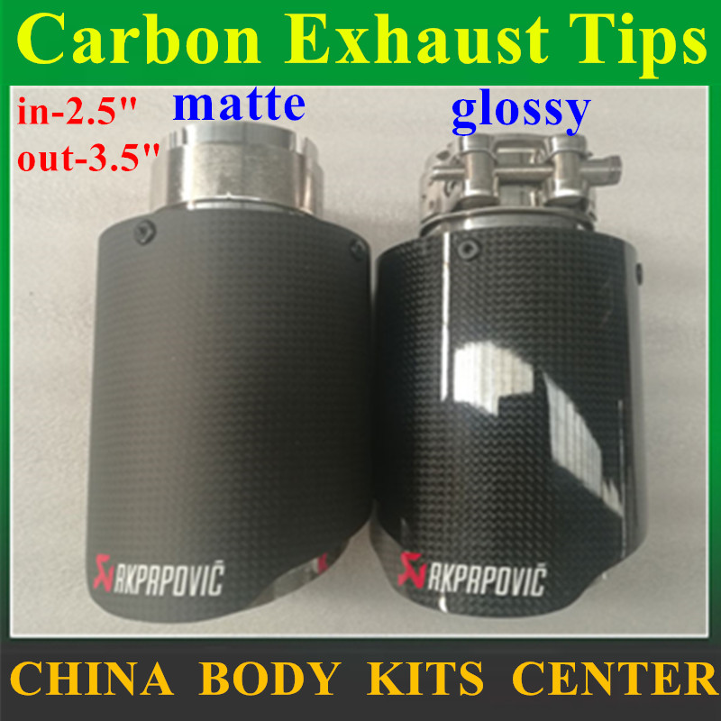 2018 NEW Glossy Matte Akrapovic exhaust car carbon Exhaust Tip car-styling pipe muffler tip fiber