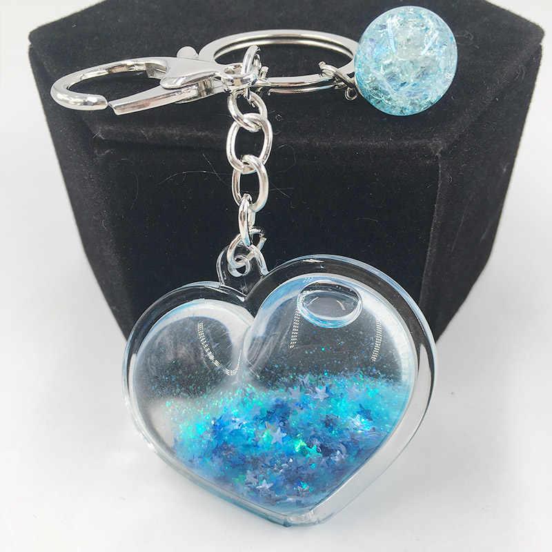Сердце порошок движущийся жидкий брелок Фэнтези брелок Блестящий песок звезда брелок для ключей Автомобильный ключ кулон креативный подарок на день рождения