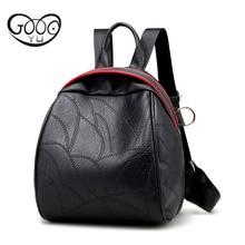 Мода простой и элегантный кожаный рюкзак для девочек-подростков новая мода диких тенденция рюкзаки для девочек-подростков сумка