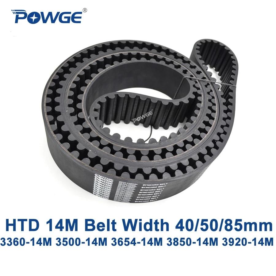 1358 Length 1358 Length D/&D PowerDrive D1358-14M-85 Double Sided Timing Belt