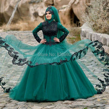 Long Sleeve Hijab Islamic Wedding Dress 2016 Black Green Two Color Beaded Lace Appliques Arabic Turkish Muslim Wedding Dresses