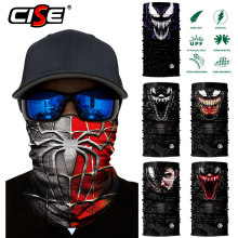 Motorfiets Bivakmuts Magic Hals Gezichtsmasker Ghost Schedel Motor Tactische Skiën Motorbike Sjaal Bandana Head Shield Helm Zon Mens(China)