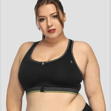 5c63fc7856a Dwayne Full cup thin pad front zipper large size sports underwear bra  without rim