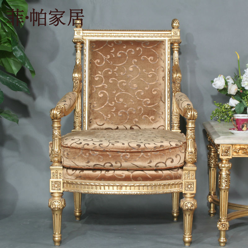 0404 & french louis style furniture baroque golden leaf gilding dining room ...
