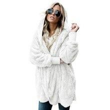 Женская зимняя куртка, повседневная флисовая толстовка, теплая одноцветная Двусторонняя флисовая толстовка с капюшоном, Длинная Верхняя одежда большого размера