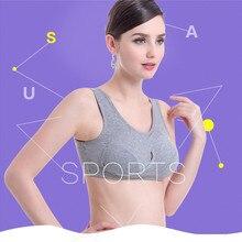 Comfortable Cotton Sleep Bra Gather Seamless No Rims Yoga Underwear Running Shockproof Sports Bra