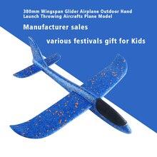 Купить Руку запустить планер летающие спортивные игры бросали планер самолетом в EPP пены материал