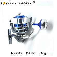 цены Fishing Reals Aluminum Body Spinning Reel High Speed G-Ratio 4.7:1 5.5:1 Fishing Reels with Line Copper rod rack drive Fish Tool