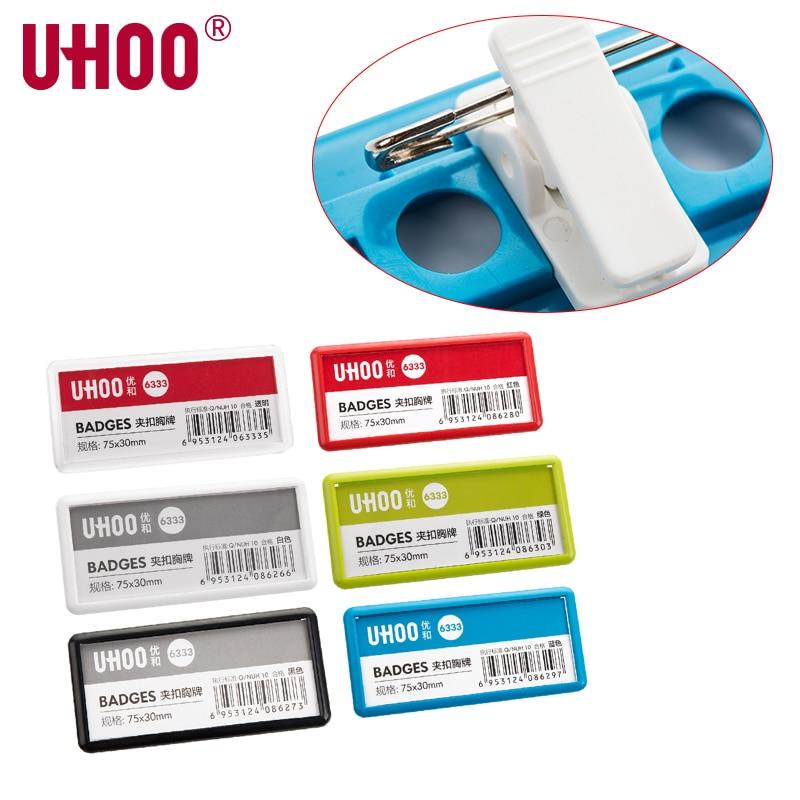 3pcs lot uhoo 6330 33 waterproof abs pin badge alligator clips name