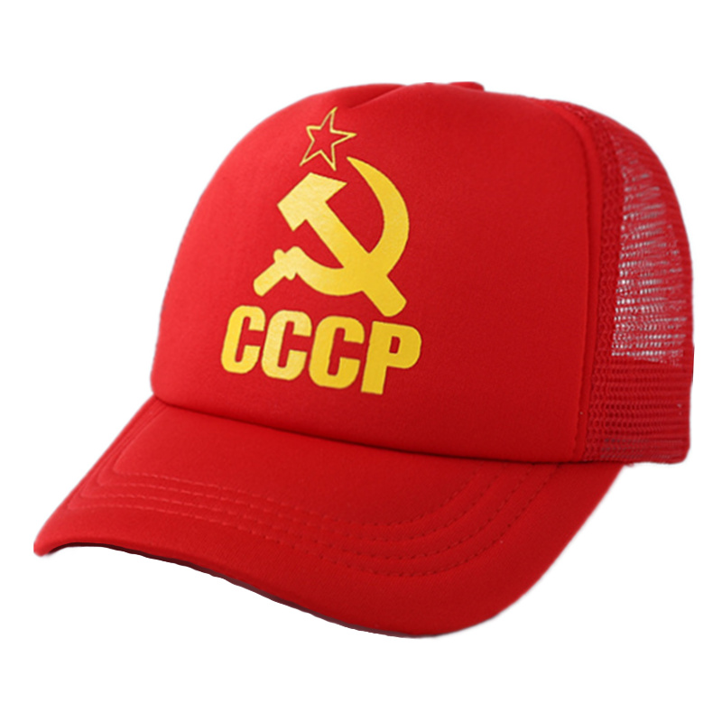 VORON 2017 new CCCP USSR Russian Hot Sale Style Baseball Cap Unisex Red Cap with print Best quality Cap voron 2017 new cccp ussr russian hot sale style baseball cap unisex red cap with print best quality cap