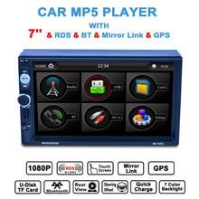 7inch 2DIN HandsfreeBluetooth Car MP5 Player Reversing Rear View Camera Function Car Radio Car Radio Media Player GPS Navigation