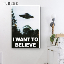 I Want To Believe - The X Files Art Silk Poster Print 12x18 24x36 Inches Ufo Tv Serieswall Pictures Living Room Home Decor
