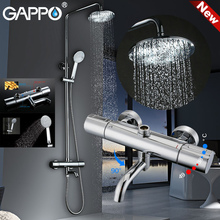 GAPPO Shower System tap waterfall Thermostatic Faucet New Top Grade wall mount Brass shower mixer sistema de chuveiro ducha