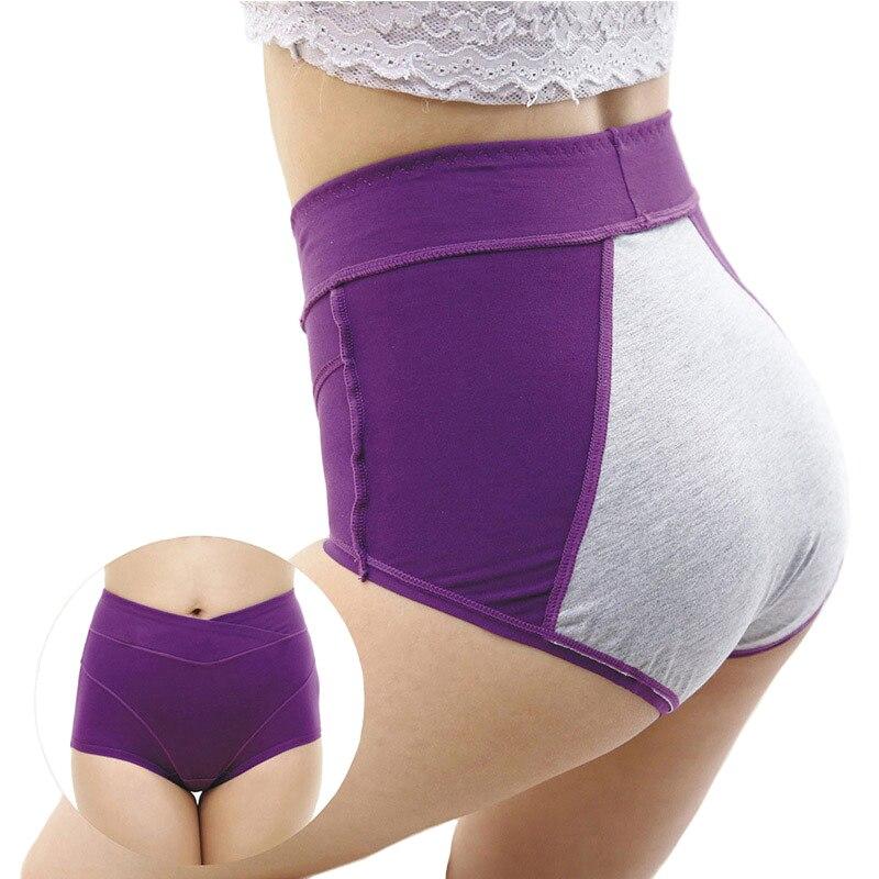Women Menstrual Period   Panties   Women Physiology Underwear Ladies High Waist Anti-side Leakage Night Use Leakproof Brisfs