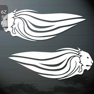 Lion car stickers ofdynamism lion ar decoration refires back rise glass stickers door jackknifed