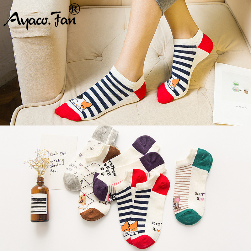 5 Pairs/Lot Women's Short Socks New Female Low Cut Ankle Sock Summer Spring New Girls Simple Cotton Sock Cute Animal Cat Socks