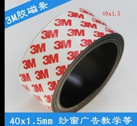 Magnet 40x1 5mm Self Adhesive Flexible Magnetic Strip 3M Rubber Magnet Tape 1M Length Width 40mm
