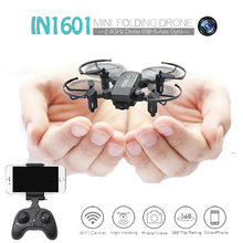 EBOYU 1601 2 4Ghz Foldable RC Quadcopter Drone FPV Wifi Drone w 720P HD 2MP HD