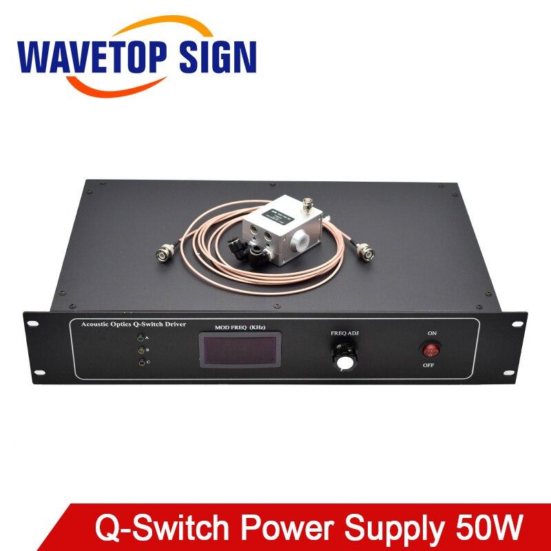 WaveTopSign optique acoustique q-switch alimentation QSGSU-5 + q-switch Driver YAG Laser Machine de marquage 50 W pièces
