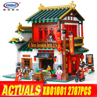 XingBao 01001 Creative Chinese Style The Chinese Silk and Satin Store Set Educational Model Building Blocks Bricks Lepin Toys