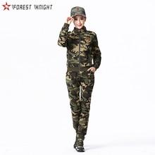Camo Sets Sport Suit Women Hiking Jackets Pants Two Piece Set Camouflage Outdoor Trekking Fashion Knit Cotton Female