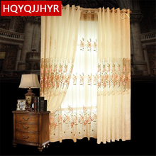 Luxury royal aristocratic white embroidered high shade Curtains for Living Room quality velvet curtains Bedroom Kitchen
