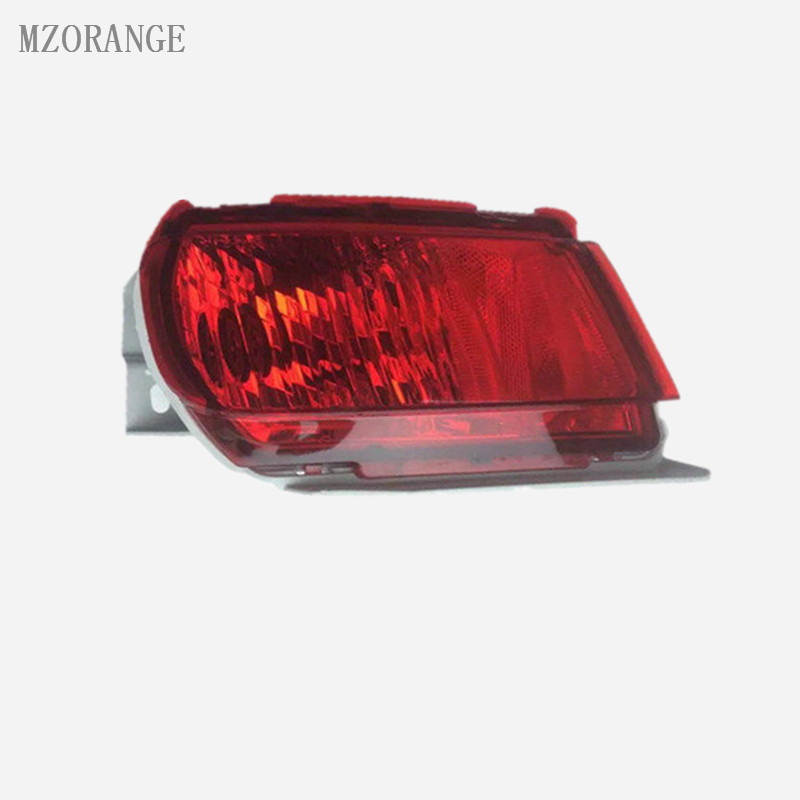 MZORANGE Rear Fog Light Reflector For Toyota LAND CRUISER PRADO 2010 2011 2012 2013 2015 LC150 GRJ150 Rear Bumper Fog Lamp