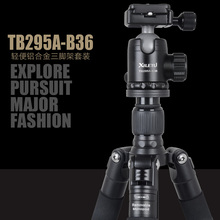 XILETU TB-255A+B36 Professional Portable Stable Digital Camera Buckle Tripod & Ball Head kit Stand Bracket For DSLR Camera