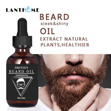 100% Natural Men Growth Beard Oil Organic Beard Wax balm Avoid Beard Hair Loss