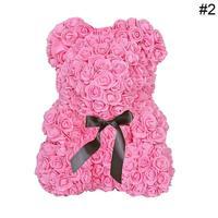 23cm pink