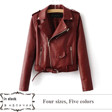 2017 Lika S-XL New Spring Fashion Bright Colors Good Quality Ladies Basic Street Women Short PU Leather Jacket FREE Accessories