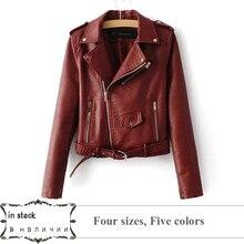 Kvalitní dámská bunda, umělá kůže velikost S-XL