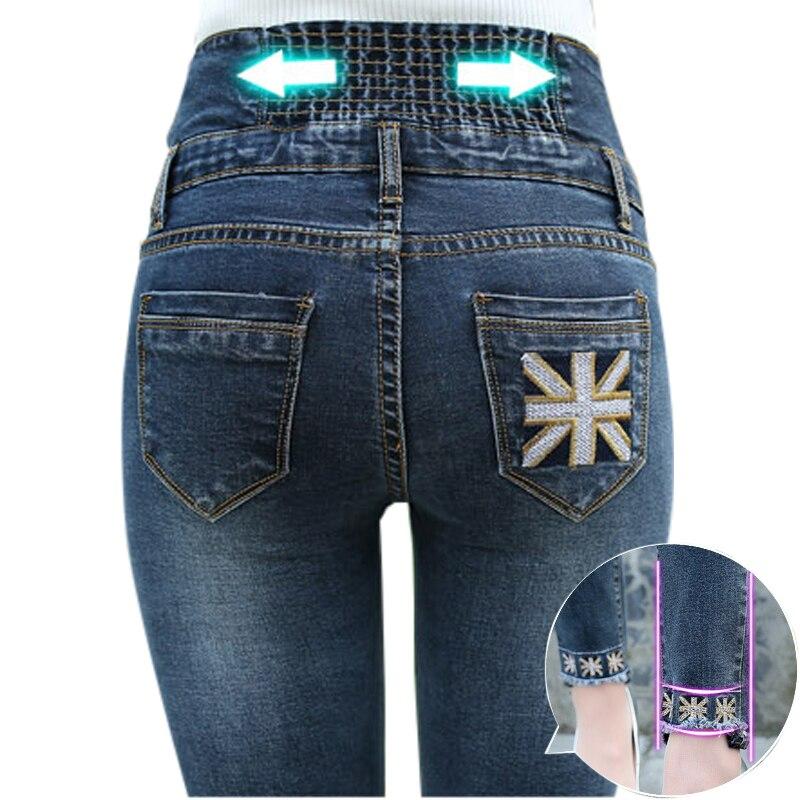 Elastic Waist High Waist Jeans Female Denim Pencil Pants ... - photo#3