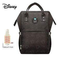 цена на Disney Mummy bag diaper bag USB heating waterproof diaper cart package insulation large capacity Mochila Disney backpack