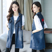 spring sequined denim vest women