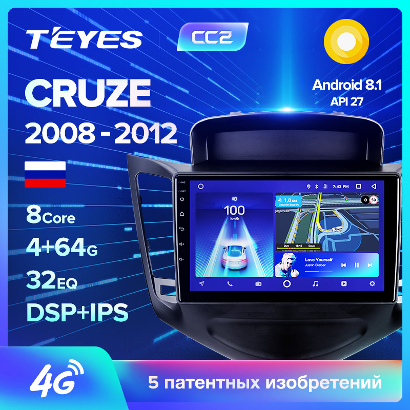 Multimedia Video-Player Car-Radio Gps Android Chevrolet Cruze 2-Din dvd Teyes Cc2 No-2din