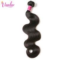 Vanlov Maleisische Lichaam Wave Haar Bundels 100% Human Hair Weave Niet Remy Weft 1 Stuk 8-28 inch kan Mix Elke Lengte