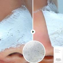 Pilaten 5pcs / Pack Fehér Arc Maszk Agyag Maszk Blackhead Eltávolítja az arcmasszát bioaqua mascarilla lanbena Tiszta bőr
