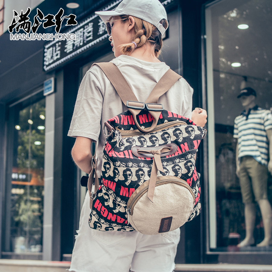 Fashion Printing Bag Woman Large Capacity Canvas Multifunctional Backpack Women s Bag Hand Bag Teenager Girls
